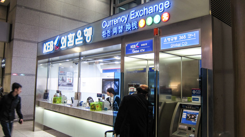 Currency Exchange Incheon Airport